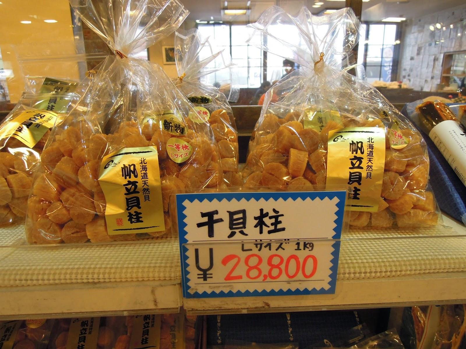 scallop price