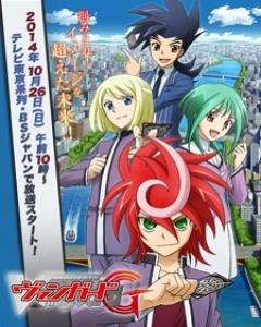 Cardfight Vanguard G Episode 34