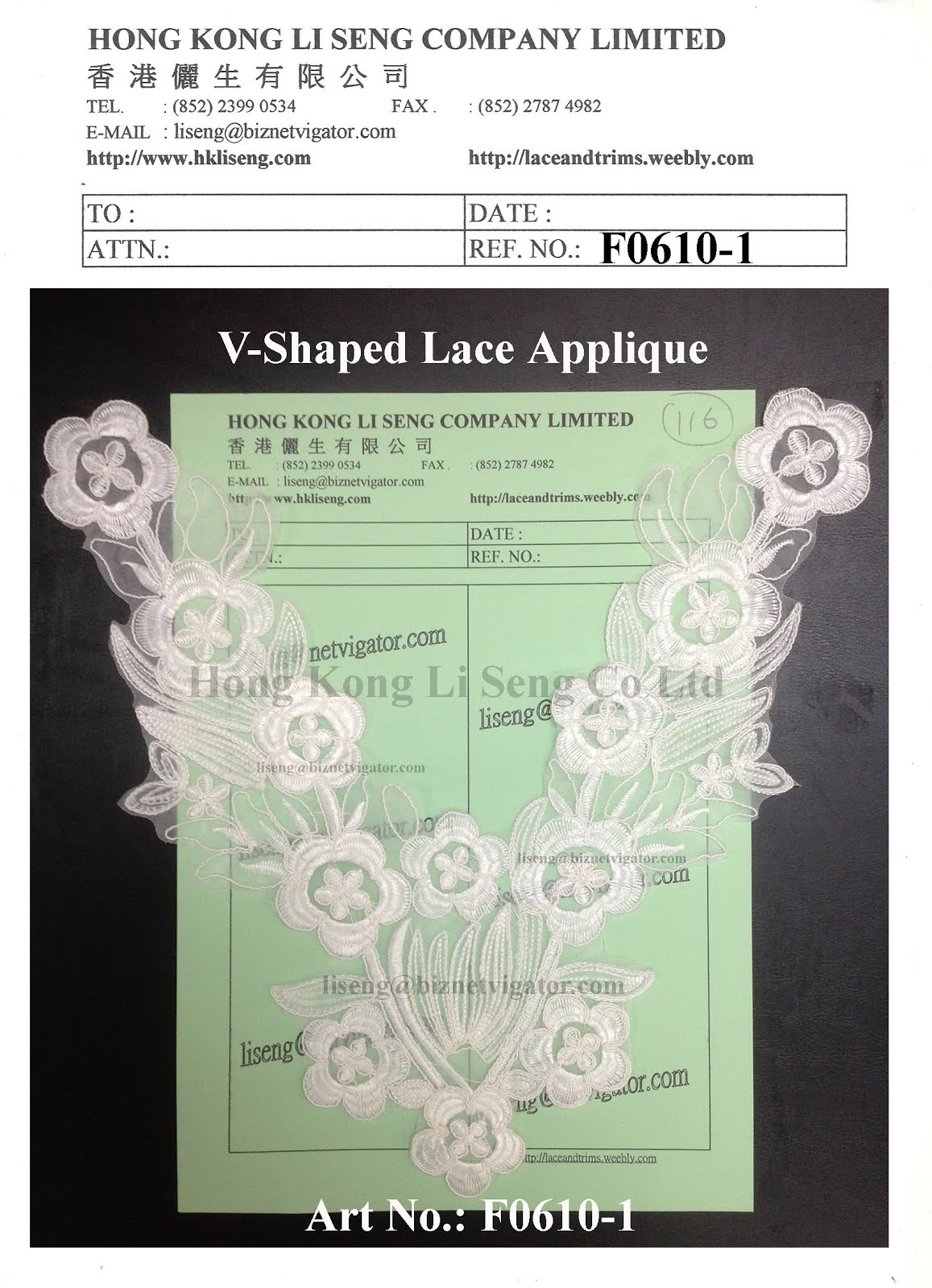 V-Shaped Lace Applique for Event and Wedding Dress