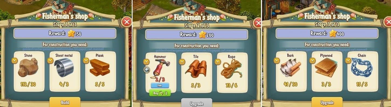FISHERMAN'S SHOP