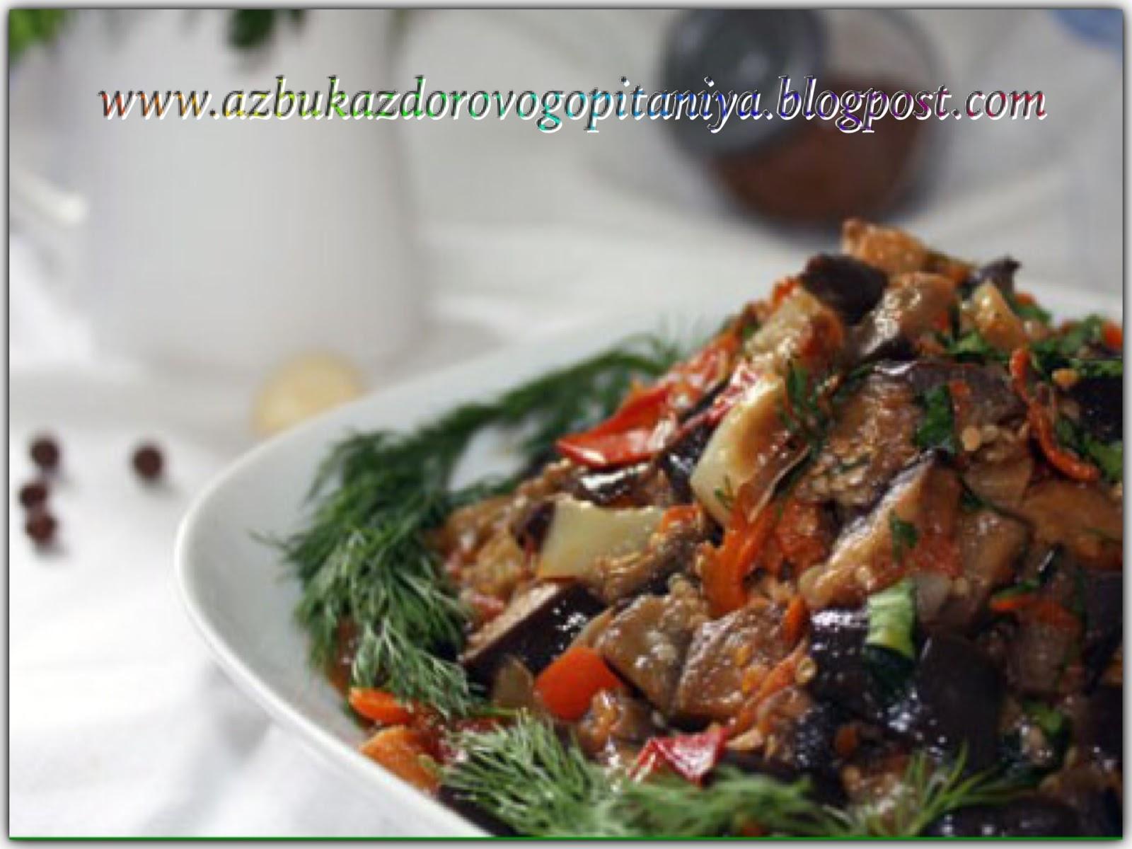 Рагу из баклажанов и картошки рецепт в мультиварке