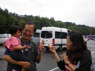 慈湖;王牧師抱孫女, 美伶 2012/5/31