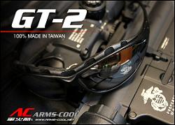 GT-2 抗彈護目鏡