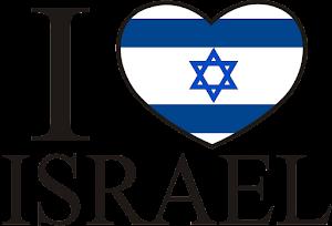Jeg støtter Israel!