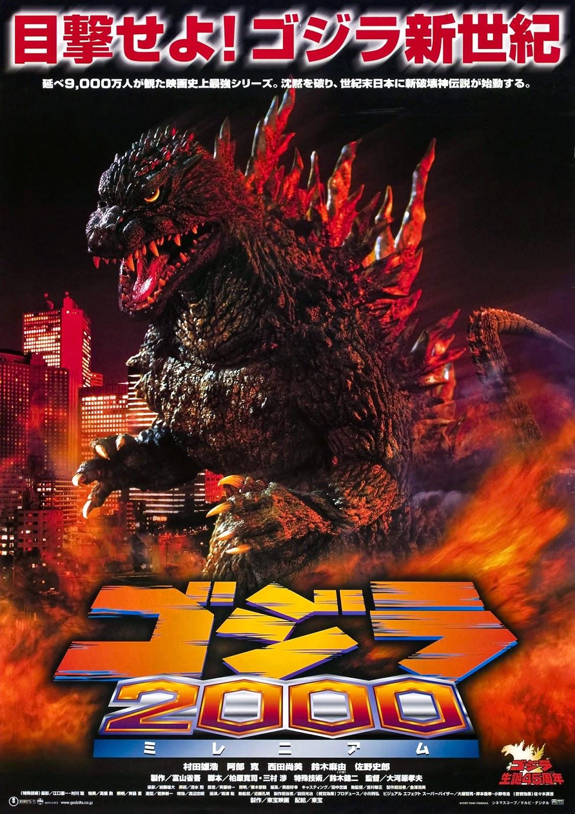 http://fr.wikipedia.org/wiki/Godzilla_2000