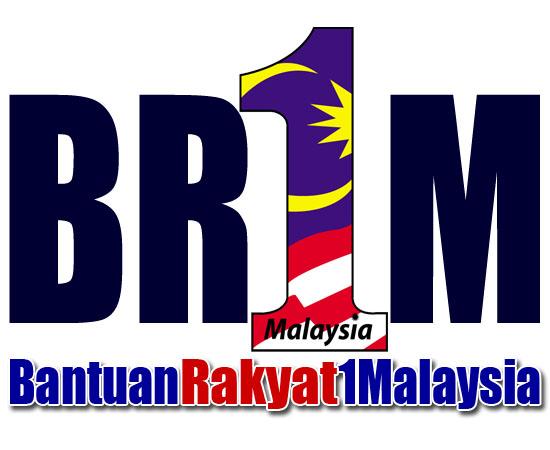 Tarikh Terima BR1M 3.0 dan Rayuan Permohonan