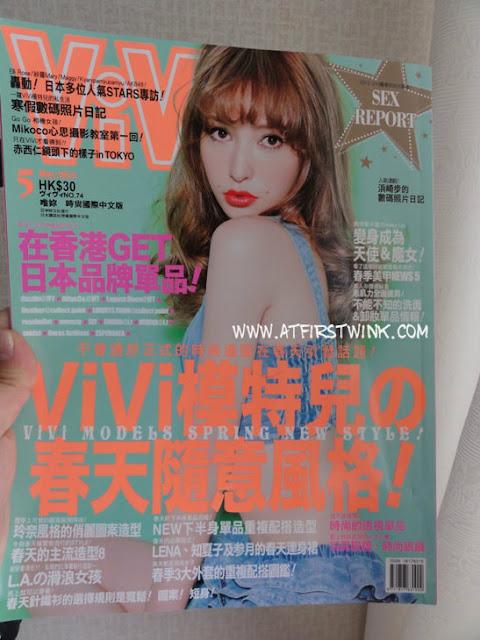 Vivi HK magazine May 2012 issue