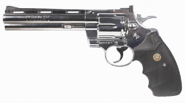 357 magnum ammo. A Magnum .357 looks like this: