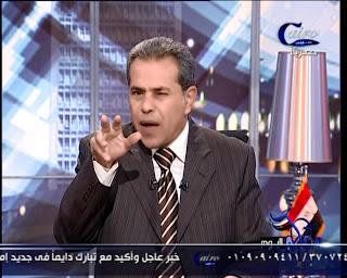 مشاهدة برنامج مصر اليوم, برنامج توك شو , ل توفيق عكاشه ويذاع على قانتى كايرو سينما والمصارع