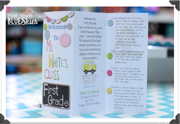 Custom Classroom Brochure for Open House {Giveaway} | First Grade ...