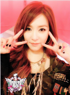 SNSD Tiffany I Got A Boy postcard