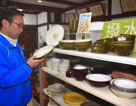 http://www.minpo.jp/pub/topics/jishin2011/2015/01/post_11306.html