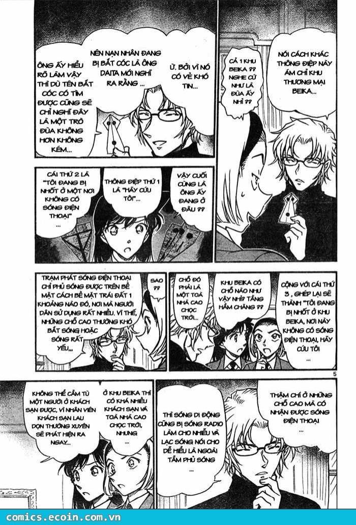 Thám Tử Lừng Danh Conan - Chapter 640 - Pic 5