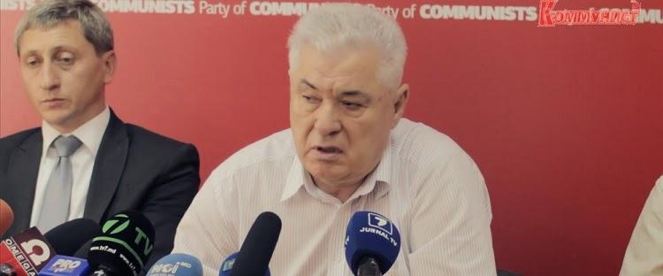 Пресс-конференция ПКРМ (31.07.2014)