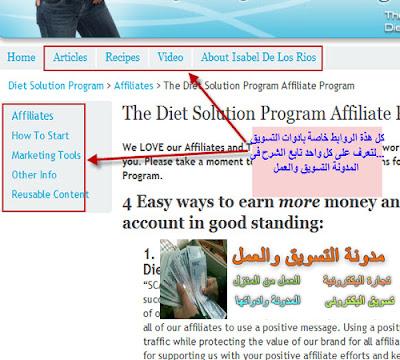 ادوات التسويق لمنتجات كليك بانك marketing tools clickbank1.jpg
