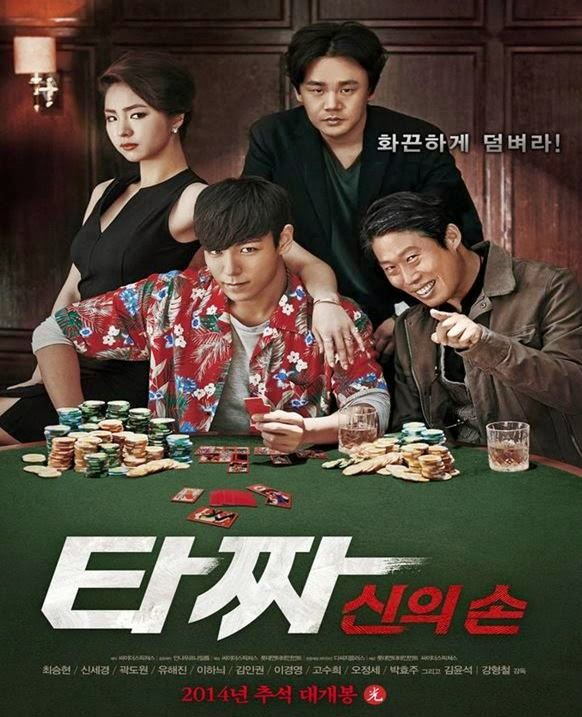Tazza 2 ,The High Rollers