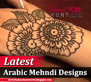 Latest Arabic Mehndi Designs Complete Tutorial, Step By Step