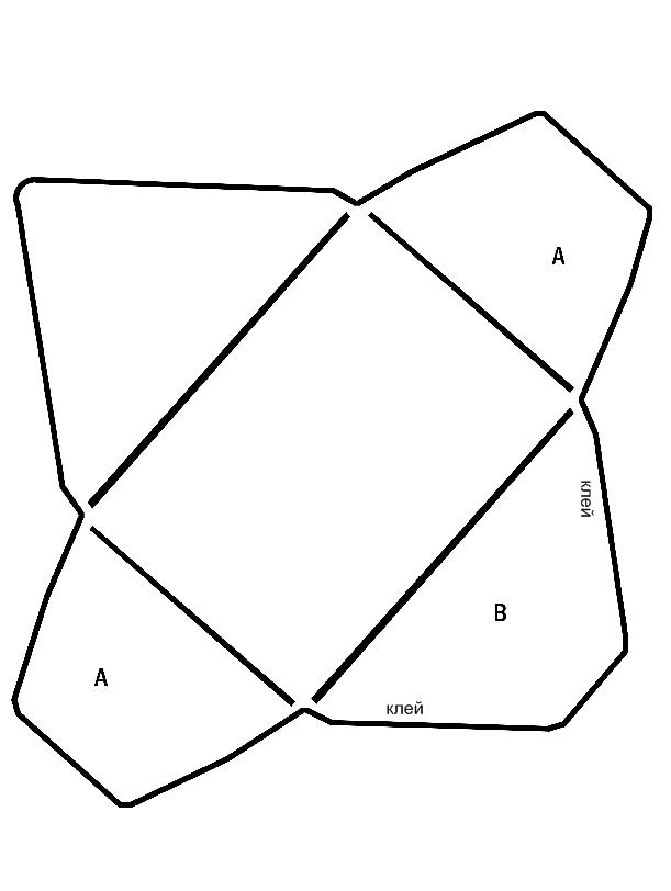 Шаблон конверта - 33