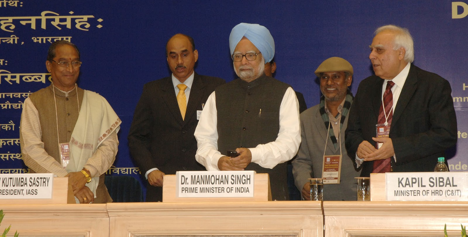 manmohan singh in sanskrit Address by prime minister dr manmohan singh in acceptance of honorary degree from oxford university.