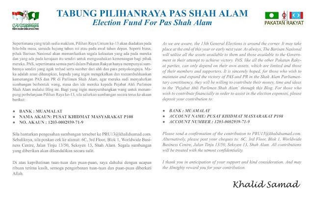Tabung Pilihanraya PAS Shah Alam