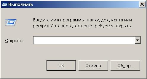 html диалоговое окно: