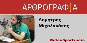 notos-sports.info