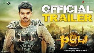 Puli – Official Trailer _ Vijay, Sridevi, Sudeep, Shruti Haasan, Hansika Motwani