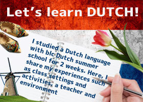 blc Dutch Summer School