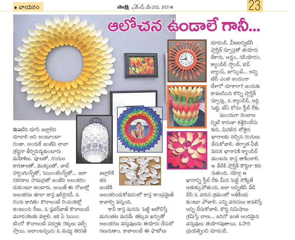 telugu home tips home decoration ideas home tips home indian home decor tips for festivals boldsky com