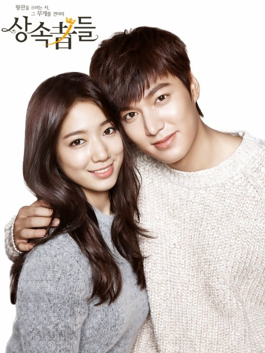 547 x 727 jpeg 97kB, Pemain Film Heirs | Share The Knownledge