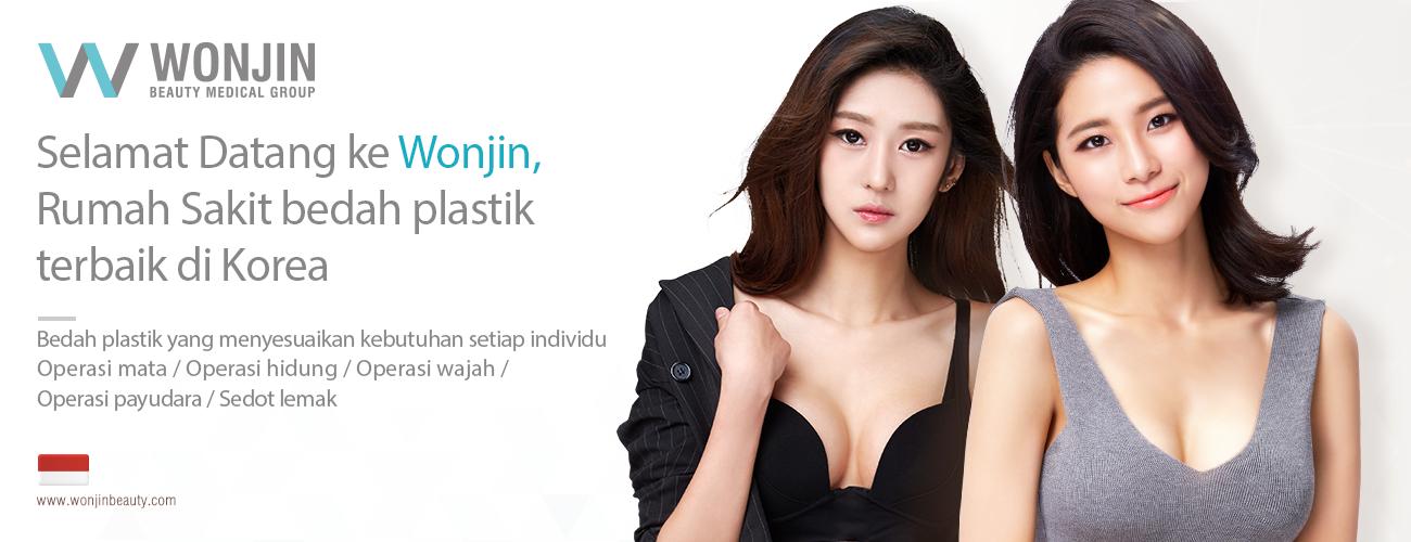 Wonjin Beauty Medical Group (INNI)