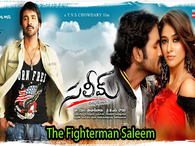 Poster Of The Fighterman Saleem (2009) Full Movie Hindi Dubbed Free Download Watch Online At worldfree4u.com