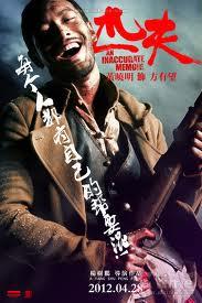 An Inaccurate Memoir - Eastern Bandits - Pi Fu