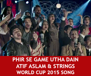 World Cup 2015 Song