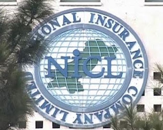 National Insurance (NICL) Admit Card / Hall ticket 2013 Online Recruitment for the post of Assistant in Class-III Cadre | RECRUITMENT OF 2600 ASSISTANTS IN PUBLIC SECTOR GENERAL INSURANCE COMPANIES