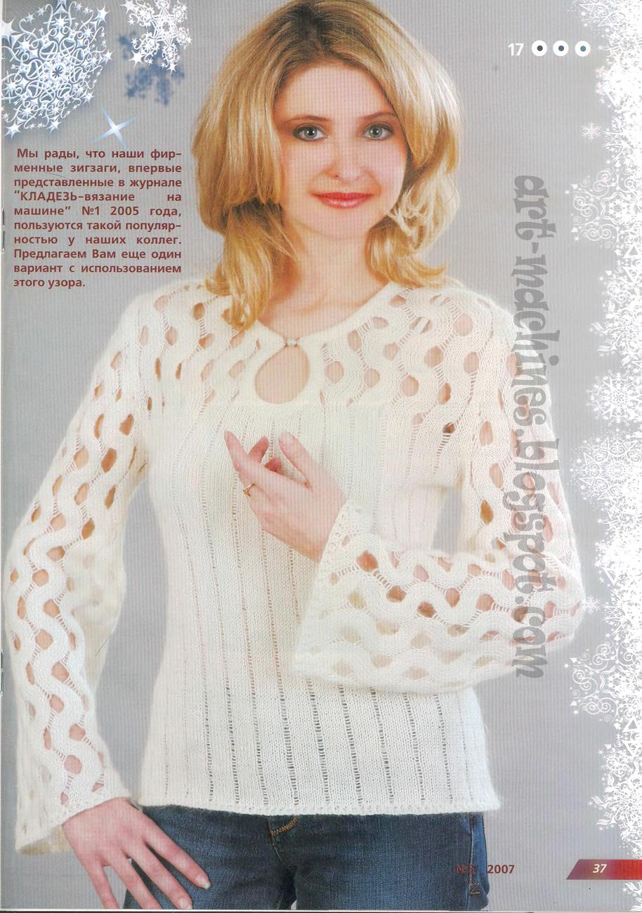 Модели вязания с фото