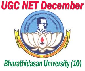 Bharathidasan University (BDU-10), Tiruchirappalli UGC NET/JRF December 2013 Examination Venue, Seat Plan Details