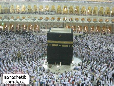 Three methods for Hajj 1.JPG+%283%29