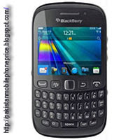 BlackBerry Curve 9220 Price in Pakistan