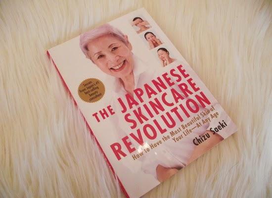 Чизу Саеки (Chizu Saeki) «Революционный японский уход за кожей – как сделать кожу красивой в любом возрасте»