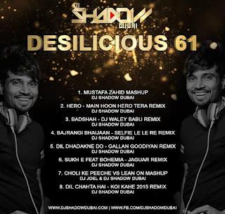 Desilicious-61-Dj-Shadow-Dubai