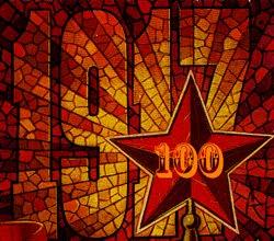 Messaggio per l'anniversaio della Rivoluzione d'Ottobre