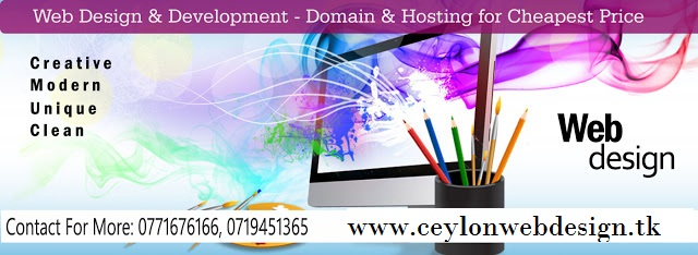 CEYLON WEB DESIGN | WEBSITE MAKER | WEB PAGE DESIGNING | DOMAIN REGISTRATION | MONEY EARNING