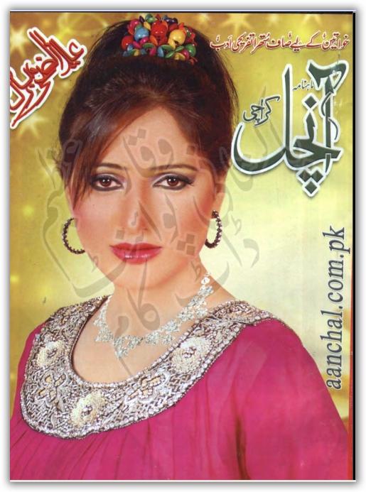 FAMOUS URDU NOVELS Aanchal Digest November 2012 Pdf