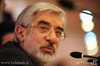 حسین مقاومت در کربلای ایران