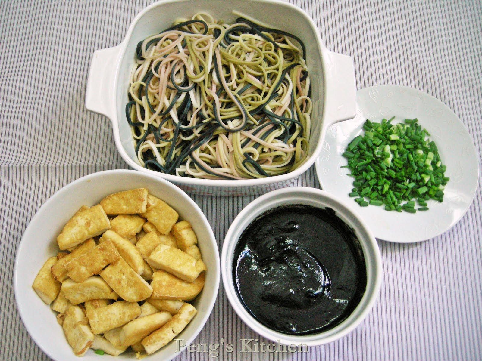 Peng's Kitchen: Black Sesame Otsu