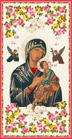 + Alma Redemptoris Mater +
