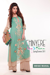 Summer-Collection-of-Chinyere
