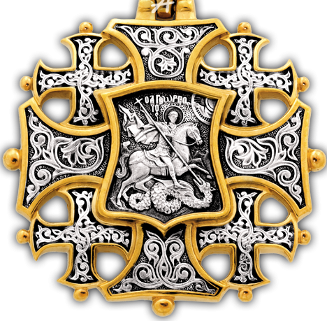 Canto dei Cavalieri Georgiani