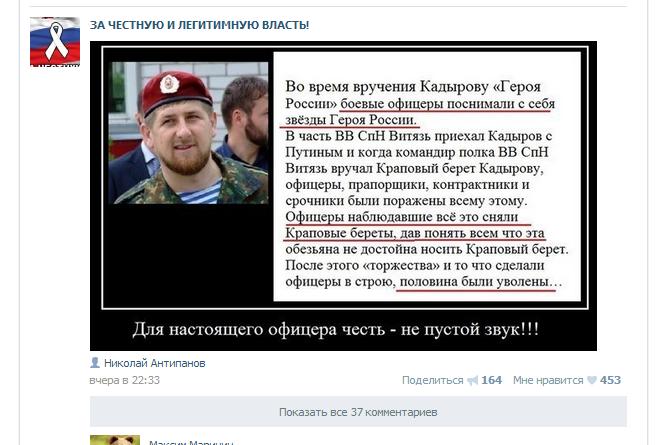 Путин вручает кадырову краповый берет видео